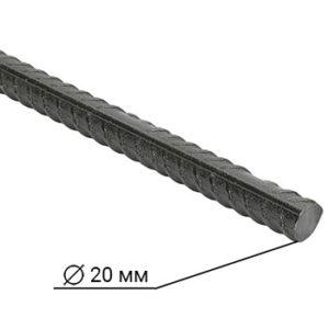 Арматура 20 мм А500с 11,7 м