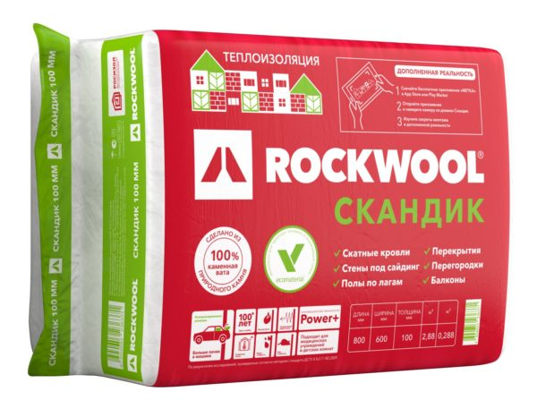 Утеплитель ROCKWOOL Лайт Баттс Скандик 800х600х50 мм 12 шт в упаковке