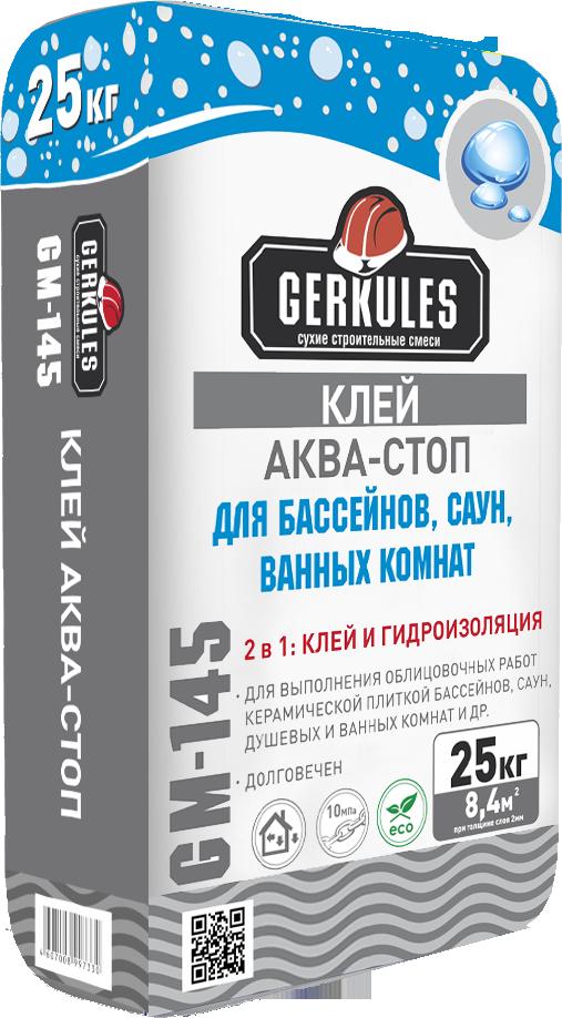 Клей для плитки Аква-Стоп Геркулес GM-145, 25 кг